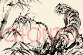 虎 水墨画